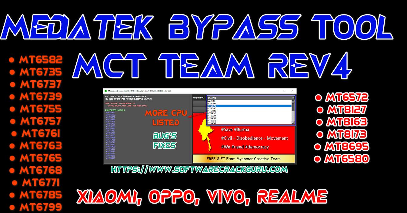 MCT MediaTek Bypass Tool V4 – 28-02-2021 Free Download