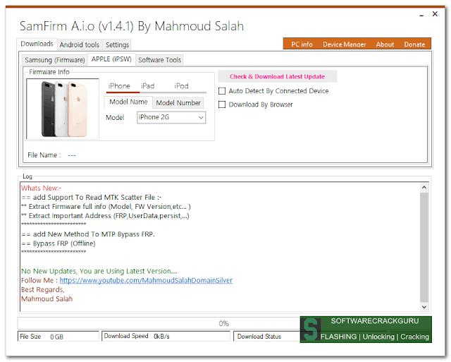 SamFirm Tool V 1.4.1 AIO Setup Release Free Download