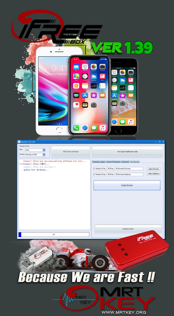 IFREE BOX VER 1.42 Free Download -iPhone, iPad Supported Tool By MRT Team