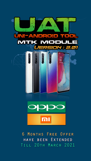 Uni-Android Tool MediaTek Module v2.01 Free Download