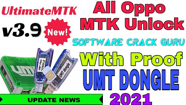 UMT MTK V3.9 Release Free Download Latest Update