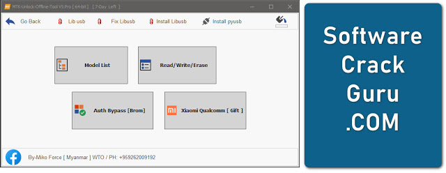 MTK Unlock Offline Tool V00005 Latest Version Free Download