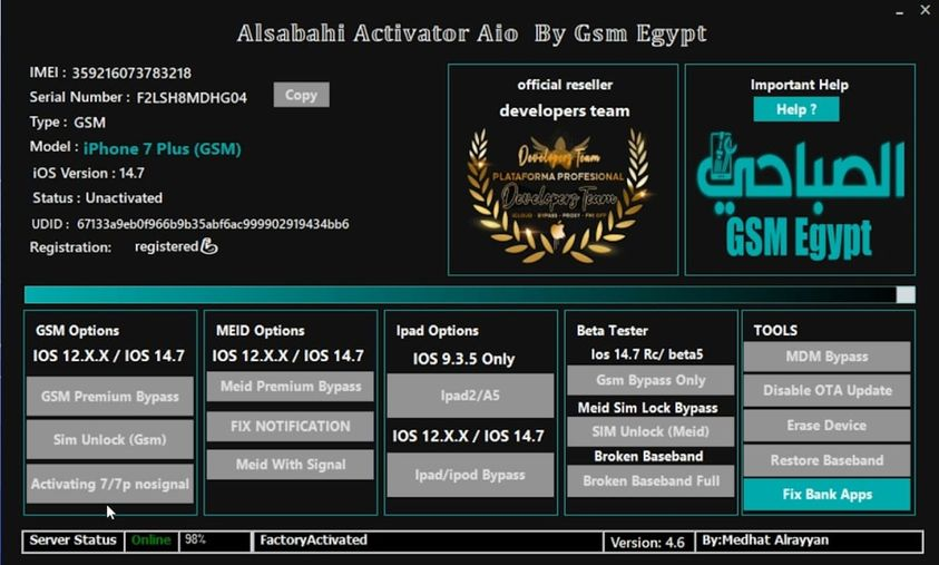 Free Download Alsabahi V4.6 iCloud bypass Tool For Windows