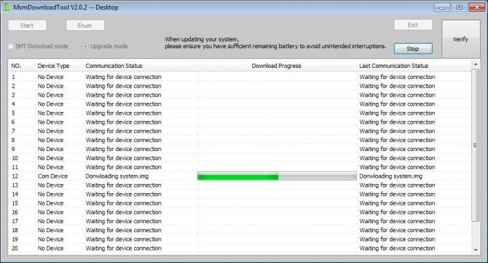 Download MSM Download Tool 4.0.58 Latest Update