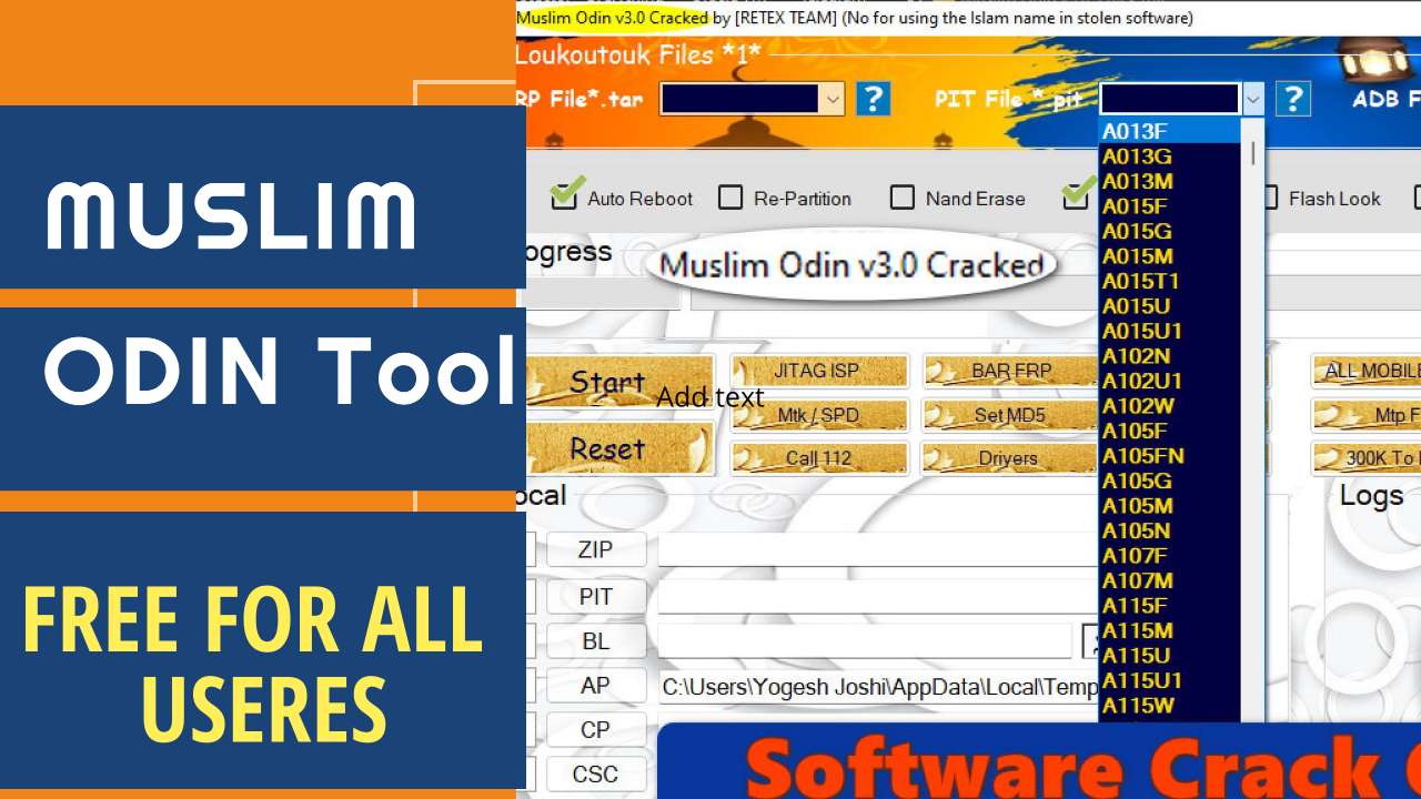 Muslim Odin Tool V3.0 Free Download For All Users Without Password